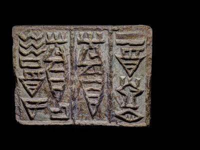 Antiques Painstaking Ancient Near Eastern Plaque Fragment Depiction Of Eastern Ruler