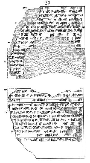 CDLI thumb of text P338387